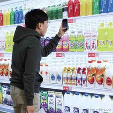 http://www.dna.com.vn/folder_news/090312 Tesco homeplus.jpg