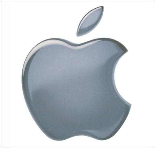 http://www.dna.com.vn/wp-content/uploads/2017/07/121210-apple.jpg